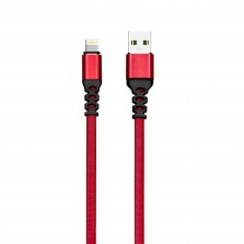 Lightning Male to USB 2.0 Male Nylon Braided Cable, 2 Meter